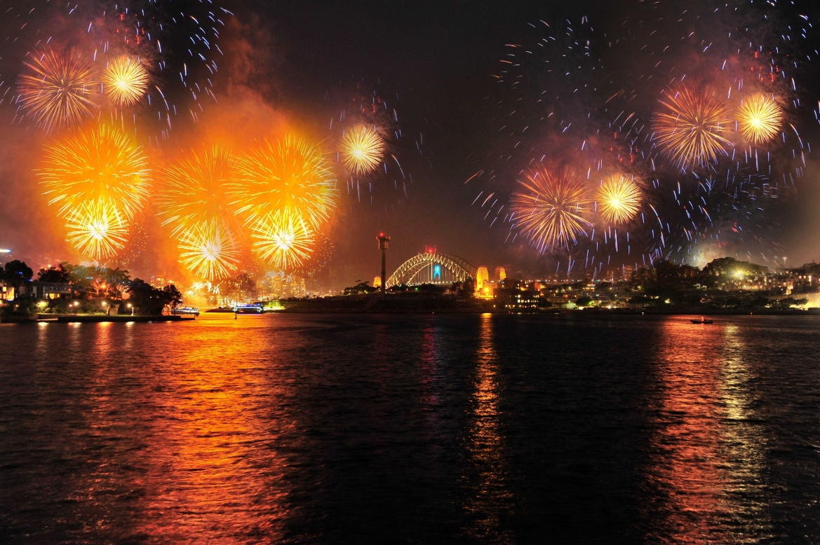2017 Sydney New Year's Eve - Exclusive Vantage Point Ticketed Event