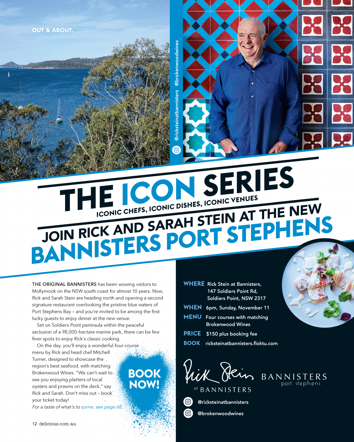 ICONS series @ Bannisters Port Stephens