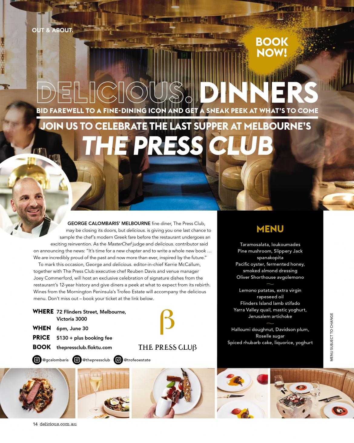 ICONS series @ The Press Club